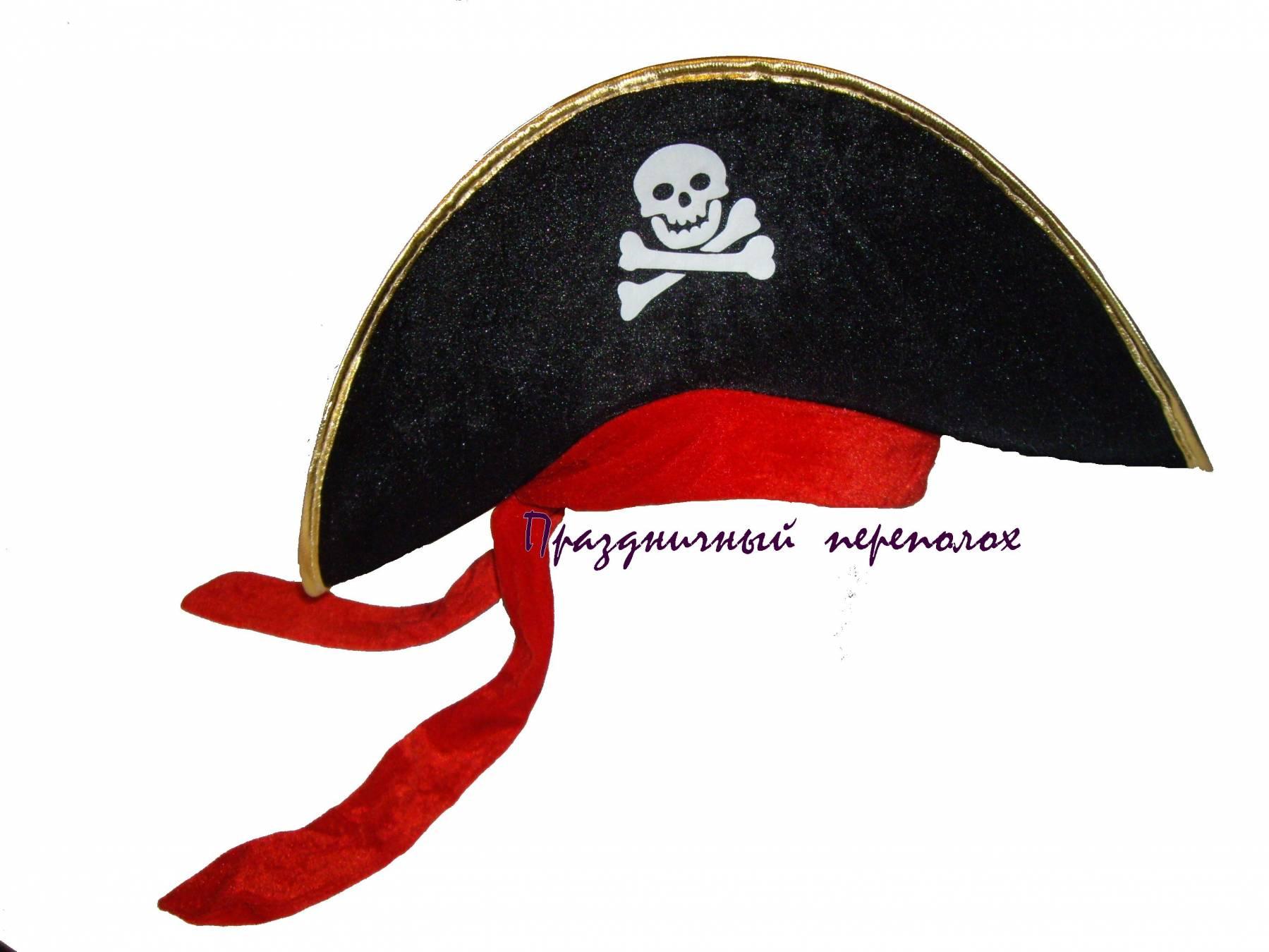 Как сделать пиратскую шапку своими руками